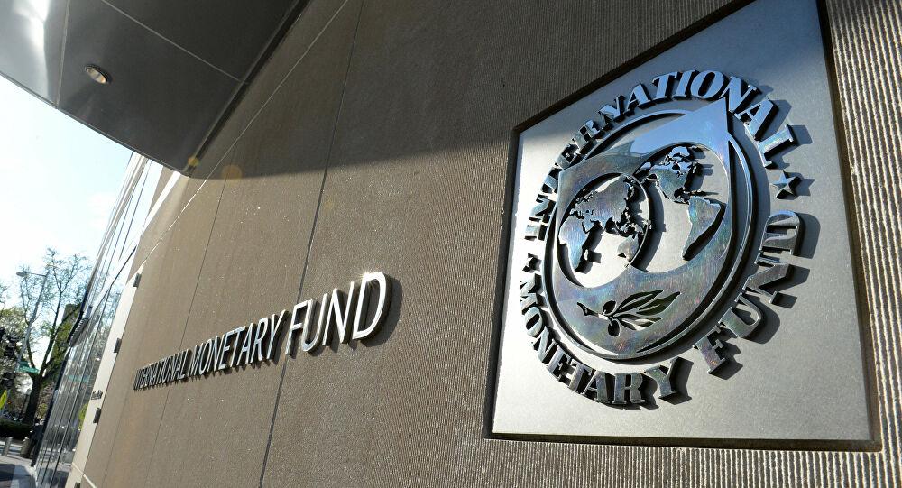 صندوق النقد الدولي يحذر من أزمة مالية عالمية جديدة